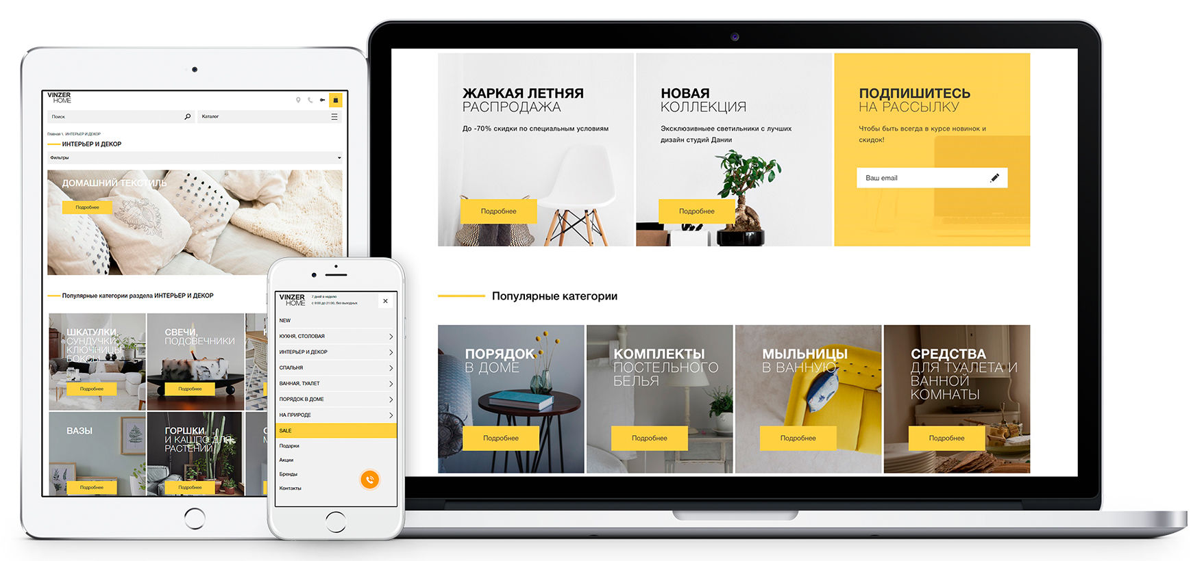 100 Design Your Own Home Website Free Ecommerce